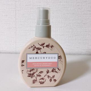 マーキュリーデュオ(MERCURYDUO)のマーキュリーデュオボディミスト(香水(女性用))