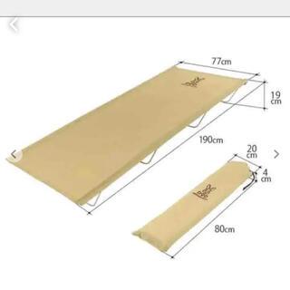 ドッペルギャンガー(DOPPELGANGER)のDOD 組立てベット(寝袋/寝具)