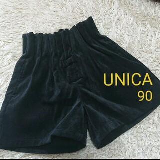 ユニカ(UNICA)の《UNICA》スウェード キュロットパンツ/90cm(パンツ/スパッツ)