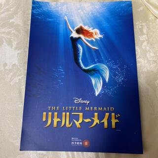 ディズニー(Disney)の劇団四季 リトルマーメイド(ミュージカル)