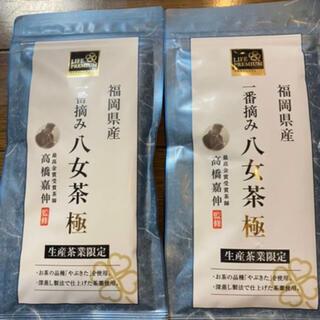 一番摘み 八女茶【極】2袋(茶)