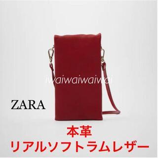 ザラ(ZARA)の新品 ZARA 本革 ソフト ラム レザー スマホ ウォレット ボディ RD(ボディバッグ/ウエストポーチ)