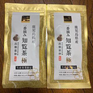 知覧茶【極】1番摘み茶:2袋(茶)
