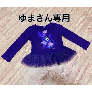 アナスイミニ(ANNA SUI mini)のANNASUImini♥ロンT♥80(Tシャツ)