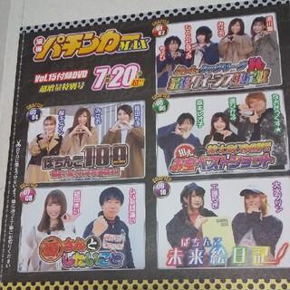 漫画パチンカー2021年vol.15 付録DVD単品【本誌無し】(パチンコ/パチスロ)