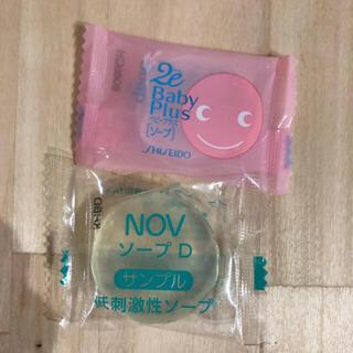 NOV - 石鹸 サンプル