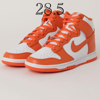 ナイキ(NIKE)のNIKE DUNK HIGH RETRO Orange Blaze 28.5cm(スニーカー)