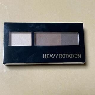 Heavy Rotation - ヘビーローテーション 眉パウダー