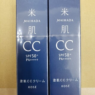 コーセー(KOSE)の米肌 澄肌CCクリーム 00 2個セット(CCクリーム)