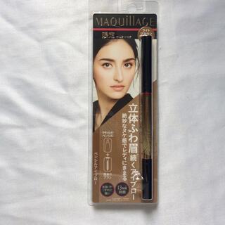 MAQuillAGE -  【限定】BR700 ラスティングフォギーブロー