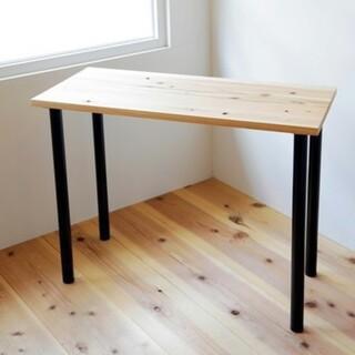 国産杉のアイアンポールデスク(バーテーブル/カウンターテーブル)