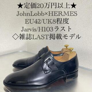 JOHN LOBB - ジョンロブ エルメス Jarvis メンズ シューズ 黒 サイズ42 UK8