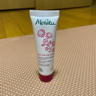 メルヴィータ(Melvita)のセール中【新品未使用】Melvita ハンドクリーム(ハンドクリーム)