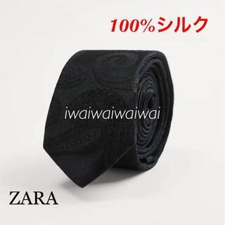 ザラ(ZARA)の新品 ZARA ペイズリー柄 シルク ネクタイ(ネクタイ)