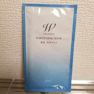 ビタナリッシュホワイトニングマスク(パック/フェイスマスク)
