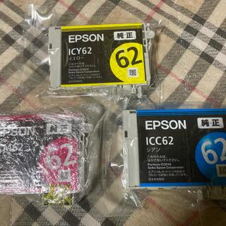 エプソン(EPSON)のエプソン純正インク62 2色(その他)