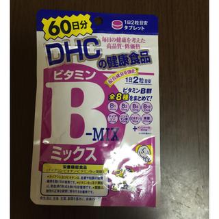 ディーエイチシー(DHC)のDHC ビタミンB 60日分【値下げしました❗️】(その他)
