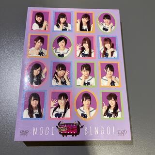 ノギザカフォーティーシックス(乃木坂46)のNOGIBINGO! DVD-BOX 通常版 DVD(お笑い/バラエティ)