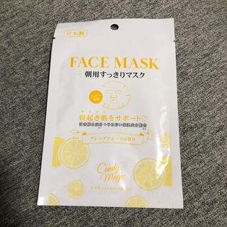 CMHフェイスマスク グレープフルーツの香り(パック/フェイスマスク)
