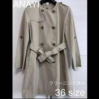 ANAYI - ANAYI アナイ トレンチコート 美品