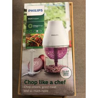 フィリップス(PHILIPS)のフィリップス   マルチチョッパー HR2505/05(フードプロセッサー)