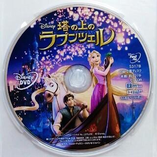 ラプンツェル - 新品未使用♡ディズニー/塔の上のラプンツェル DVD クリアケース