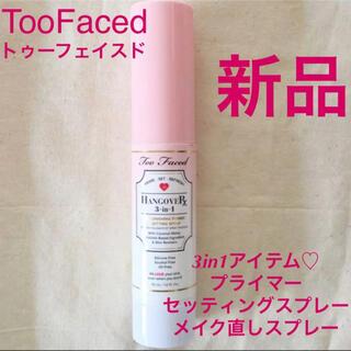トゥフェイス(Too Faced)の◆新品◆ トゥーフェイスド 3-in-1 セッティングスプレー(化粧水/ローション)