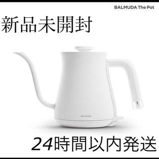 BALMUDA - 【クーポンでお得♪】 BALMUDA The Pot K02A-WH【新品】