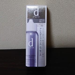 ディープログラム(d program)の新品☆資生堂 dプログラム アレルバリア エッセンス  敏感肌用(40ml)(美容液)