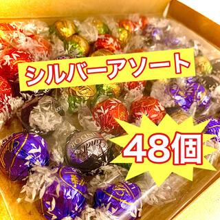リンツ(Lindt)のリンツ リンツドール チョコレート アソート(菓子/デザート)