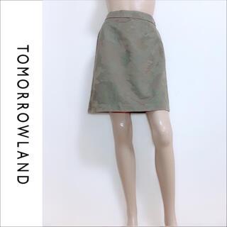 トゥモローランド(TOMORROWLAND)のTOMORROWLAND カモフラージュ柄 スカート 迷彩*マカフィー ザラ(ミニスカート)