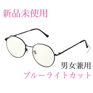ジーユー(GU)の【 新品未使用 】ブルーライトカット メタルファッショングラス メガネ 眼鏡 黒(サングラス/メガネ)