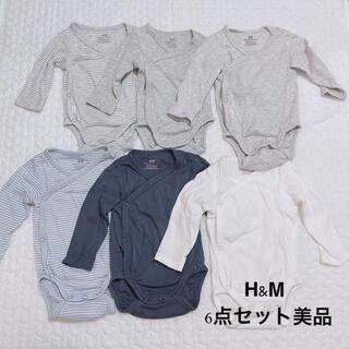 エイチアンドエイチ(H&H)のH&M ボディースーツ(ロンパース)