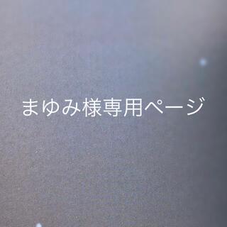 セブンティーン(SEVENTEEN)の専用ページ(アイドルグッズ)