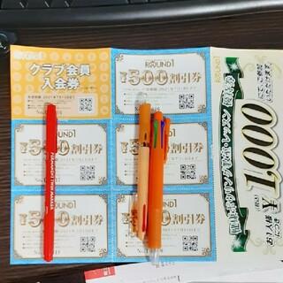 ラウンドワン株主優待券 2500円(ボウリング場)