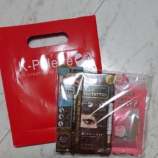 ケーパレット(K-Palette)の2021 K-Palette  福袋→(抜き取りあり)(パック/フェイスマスク)