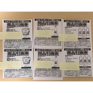 ファミリーマート引換券 2枚×3種類 計6枚(フード/ドリンク券)