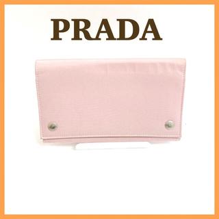 プラダ(PRADA)のPRADA  プラダ ナイロン 長財布 ピンク 二つ折り財布(財布)