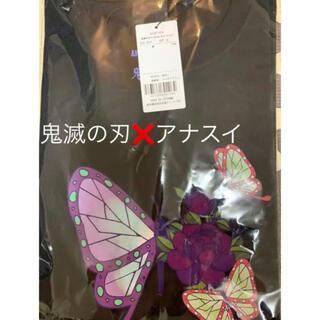アナスイ(ANNA SUI)の鬼滅の刃 ANNA SUI ロゴ コラボTシャツ 胡蝶姉妹  Sサイズ(Tシャツ(半袖/袖なし))