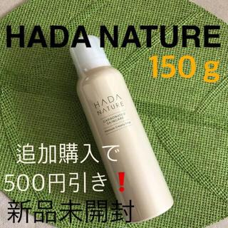 肌ナチュール①☘炭酸 パック 泡洗顔 プレミアムクリーミーホイップ☘150g✖①(洗顔料)
