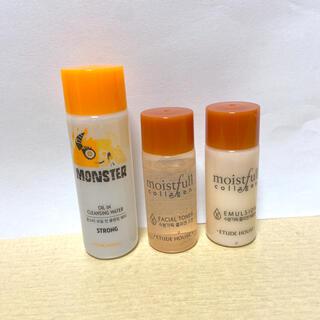 エチュードハウス(ETUDE HOUSE)のエチュードハウス 化粧水 乳液 クレンジング サンプル セット(サンプル/トライアルキット)