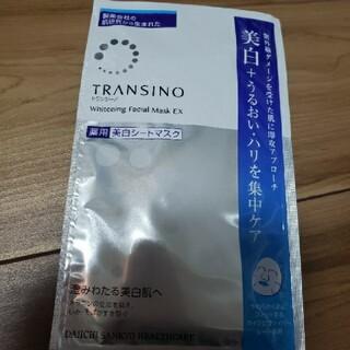 トランシーノ(TRANSINO)の美白ホワイトパック トランシーノ(パック/フェイスマスク)