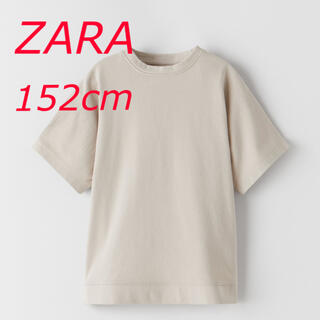 ザラ(ZARA)の新品 ZARA プレーンプラッシュTシャツ 152cm(Tシャツ(半袖/袖なし))