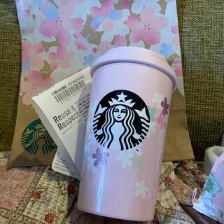 スターバックスコーヒー(Starbucks Coffee)のSTARBA2021ステンレスTMGOカップタンブラーピンクブレス355ml』(タンブラー)