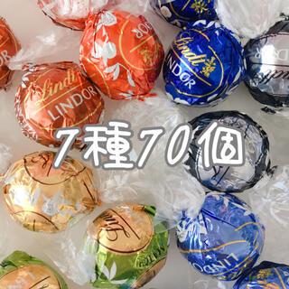 リンツ(Lindt)のゆっぴ様専用 リンツ リンドールチョコレート 7種70個(菓子/デザート)