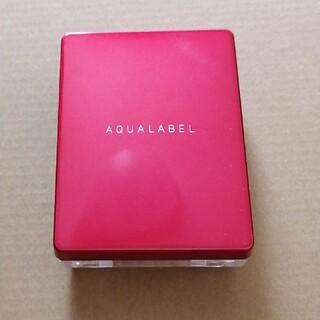 アクアレーベル(AQUALABEL)のアクアレーベル ファンデーションケース(ファンデーション)