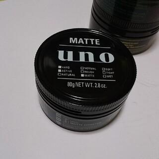 ウーノ(UNO)のUNO マットエフェクター(ヘアワックス/ヘアクリーム)