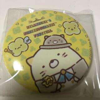 リラすみフェス すみっコぐらし ねこ 缶バッジ 限定 ガチャ イベント ひらパー(キャラクターグッズ)