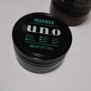 ウーノ(UNO)のUNO ニュアンスクリエーター(ヘアワックス/ヘアクリーム)