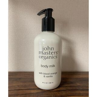 ジョンマスターオーガニック(John Masters Organics)のジョンマスターオーガニック BO&V ボディミルク(ボディローション/ミルク)